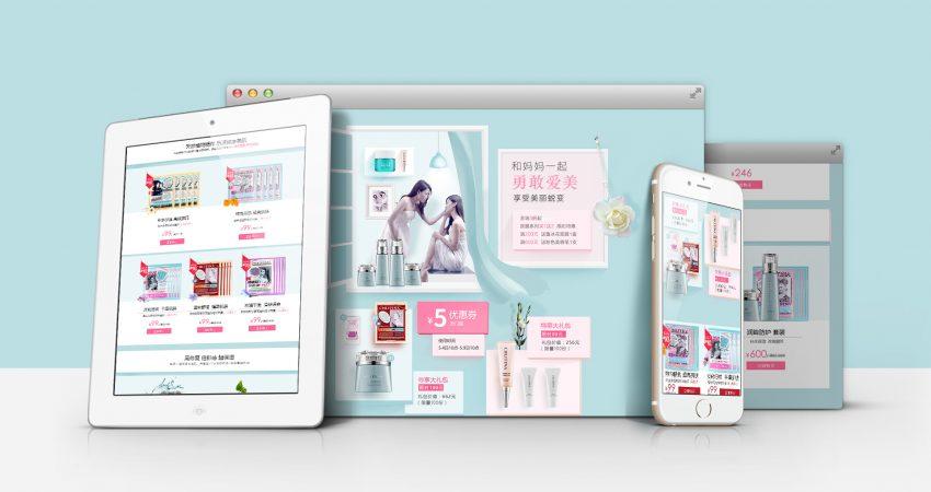 CHILITINA full channel digital retail service